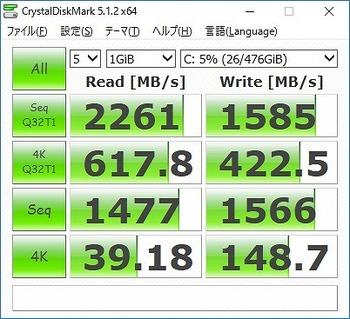 disk001.jpg