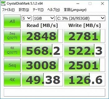 disk002.jpg